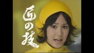 出演者:松本さゆき 手嶋智子 篇 名:「肉食系女子時代」篇「カロリー気...