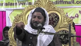 Maulana Abdul jabar new Bangla waz 2020 Murshidabad,