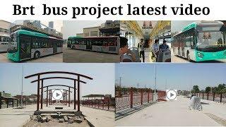 Peshawar Metro Bus New Latest News And Updates 30 april 2018 : brt Peshawar  smart professor