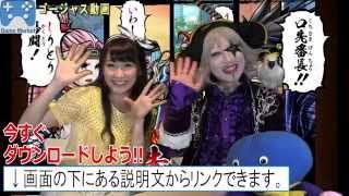 続き→【http://youtu.be/9Yzw4GXPjEY】 ------------------------------...