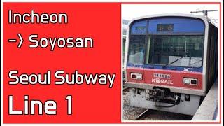 서울지하철 1호선 인천→소요산 전구간 주행영상, Gyeongin-Gyeongwon line driving video.