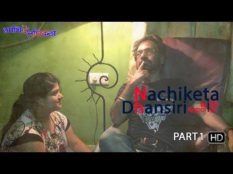 Nachiketa with Reporter Dhansiri | Part 1 | Ami E Nachiketa | 2017