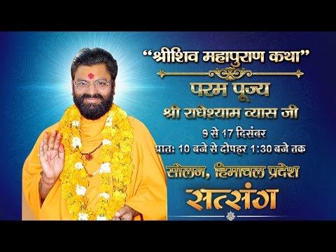 Shri shiv Mahapuran Katha by Radhey Shyam Ji - 14 Dec | Solan | Day 6