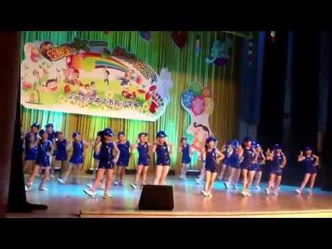 Shenzhen oriental English school