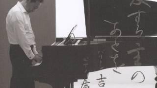 ただ一人真実の神 吉田万代 詩/曲