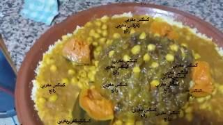 تحضير مناسبة عقيقة بنت خالتي مع الطباخة امال حبيت نشاركها معاكم