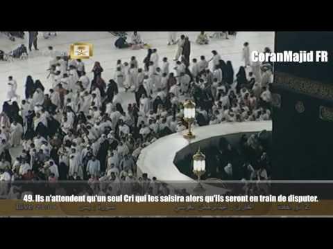 36.Sourate YaSin Abdel Rahman Al