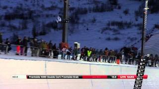 Yiwei Zhang - 2nd place run at the Arctic Challenge Halfpipe 2013