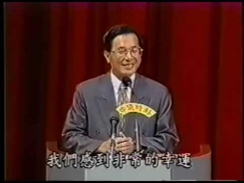 1994年臺北市長參選人辯論會 (1) - YouTube