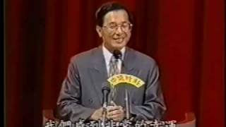 1994年台北市長參選人辯論會