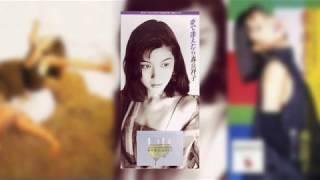 夢で逢えたら - 森丘祥子 祥子 検索動画 23