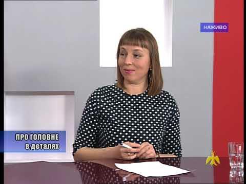 """Про головне в деталях.  Ольга Войтичук. """"Рух до Європи"""""""