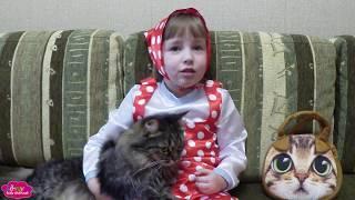 Девочка Соня играет в спасателя Защитила кошку от паука Видео для детей Детская ролевая игра