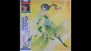 "3rd track from the 1985 image album ""Rising! -Kaimaku-"". Composed b..."