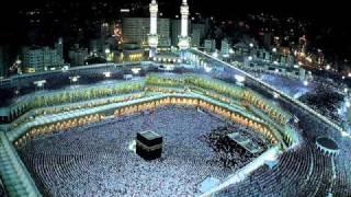 Surah 5 Al Ma'ida Pt.1 | By Sheikh Ali Abdur Rahman Al Huthaify