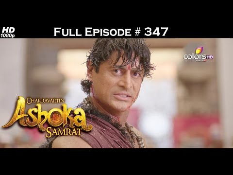 Chakravartin Ashoka Samrat - 27th May 2016 - चक्रवतीन अशोक सम्राट - Full Episode (HD)