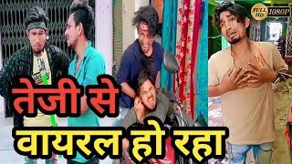 Mani meraj   New comedy video   तेजी से वायरल   Mani meraj   @Josh Hindi    Viral video 2021