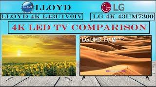 LG 4K 43UM7300 VS Lloyd 4K L43U1V0IV Smart LED Tv Big Comparison Hindi
