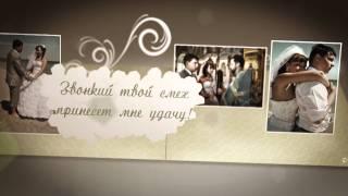 Заставка свадьбы  Игоря и  Алины.mp4