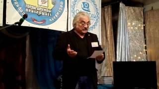 Анатолий Шевченко читает стихи о Мариуполе и о любви. 25.09.2016