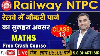Maths  Free  Crash  Course  for  Railway Ntpc  Class 12 || By S.S.BHARTI SIR