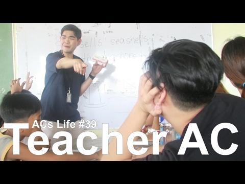 AC's Life: Teacher AC!