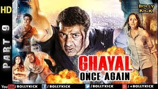Ghayal Once Again - Part 9 | Hindi Movies | Sunny Deol Movies I Action Movies