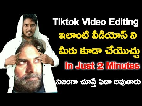 Tiktok Video Editing Tutorial In Telugu | T Shirt Celebrity Face Editing Tutorial With Kinemastet