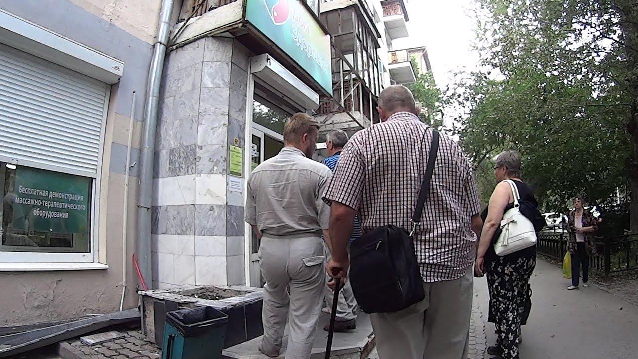 Видео как спускают мужчины фото 580-903