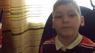 Мальчик просит о помощи