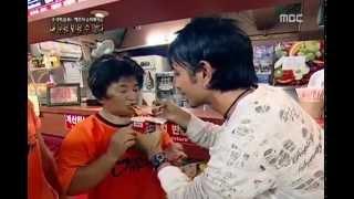 Cyril Takayama -  Magic Special (Video)