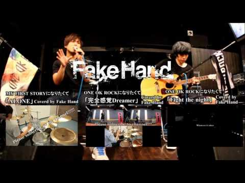 Thumbnail: ONE OK ROCKになりたくて「Taking off」cover