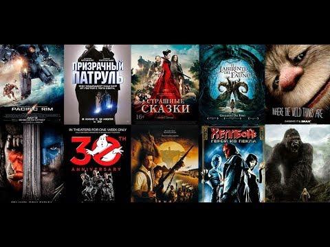 ТОП-4 сайтов где можно смотреть фильмы бесплатно сайтов где можно смотреть фильмы бесплатно