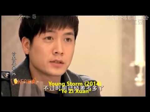 Jo Hyun jae's Filmography 20052015