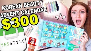 $130 KOREAN BEAUTY ADVENT CALENDAR! (WORTH $300!) | YesStyle Fairytale Beauty Advent Calendar 2018