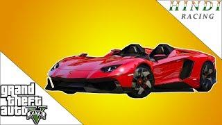 GTA 5 RACING LAMBORGHINI AVENTADOR J SPEEDSTER HINDI #50