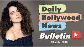 Latest Hindi Entertainment News From Bollywood   19 July 2018