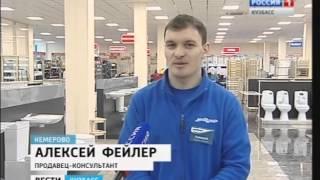 """У """"Водолея"""" день рождение"""