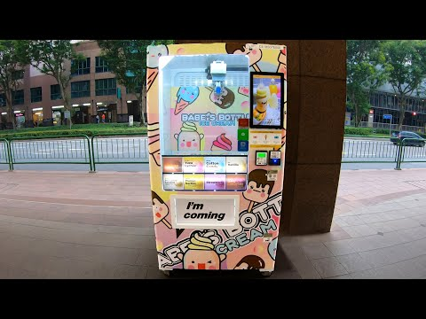 Gelato Vending Machine