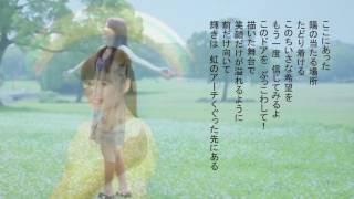 栞菜智世さんご本人がコメントされています。 『 「Heaven's Door ~陽...