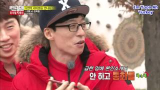 [151129] Running Man~YoonA telefon konuşması.