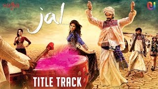 """Jal"" Title Song - Shubha Mudgal - Jal Movie 2014 