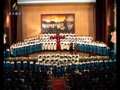 Shenyang Beiguan Adventist Church - G.C. President's Official Visit to China 2012