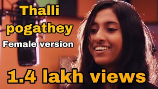 Thalli pogathey - Achcham yenbadhu madamaiyada -Female cover version By Nalini Vittobane