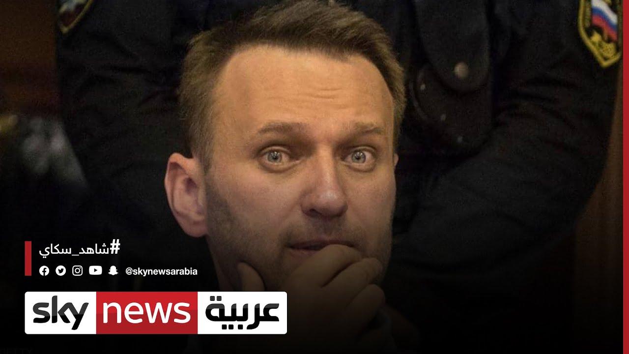 بوريل: موسكو لم تستجب لمطالبنا بشأن أليكسي نافالني  - نشر قبل 50 دقيقة
