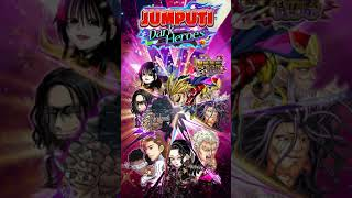 JUMPUTI HEROES 英雄氣泡 黑暗英雄特集祭活動進行中!