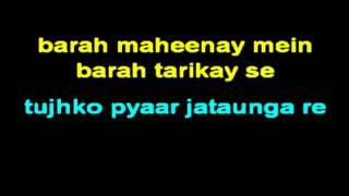 Dhinka chika karaoke from Ready