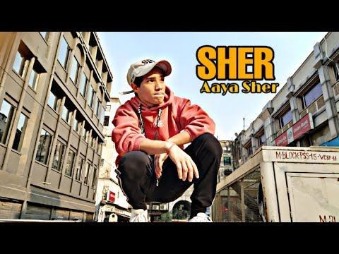 Sher Aaya Sher   Guru Gang   Gully Boy   Ranveer Singh Alia Bhatt   DIVINE from YouTube · Duration:  2 minutes 26 seconds