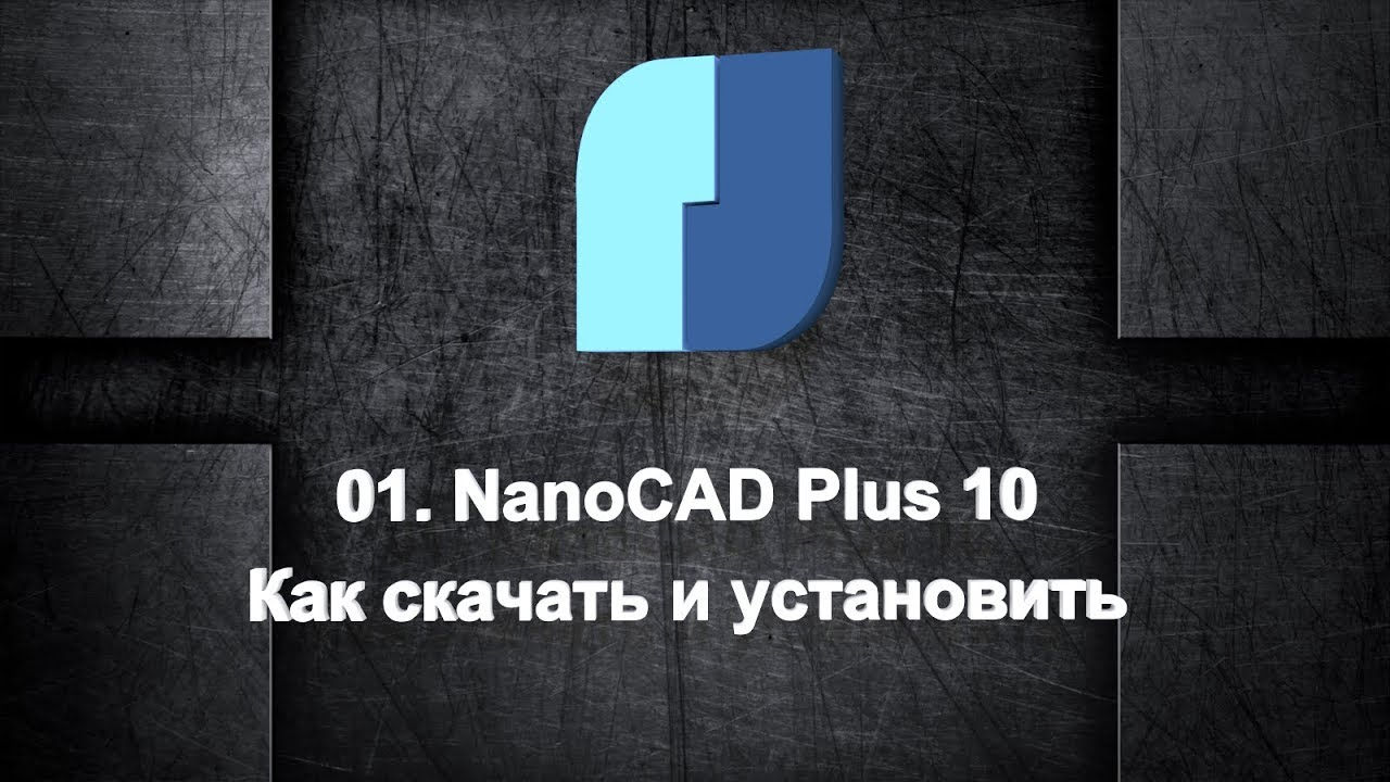Nanocad plus 7 спдс торрент beniqicojutip. Cf.