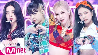 "Tier Ranking BLACKPINK ""Lovesick Girls"" Outfits + ""Pretty Savage"""